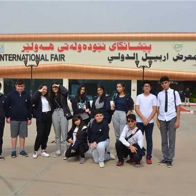 SARDAM INTERNATIONAL SCHOOL STUDENTS VISIT ERBIL INTERNATIONAL BOOK FAIR