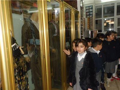 Visit Folk Museum