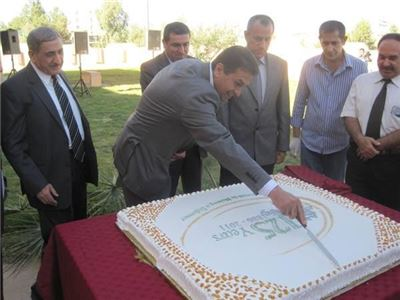 SABIS® 125th Years Celebration