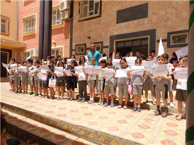 Grade 1-8 Students Receive No Infraction Certificates