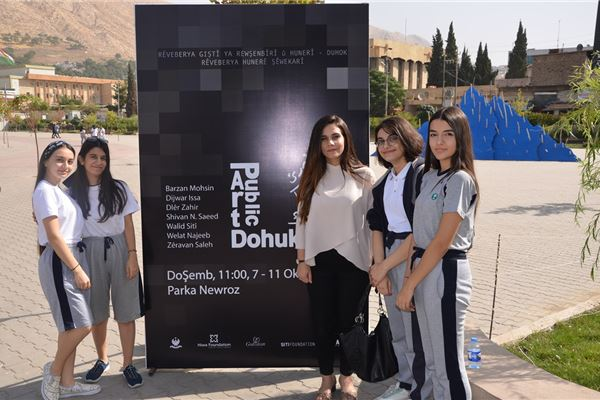 SARDAM STUDENTS VISIT ART GALLERY